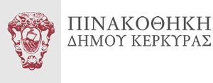 Πινακοθήκη Δήμου Κέρκυρας